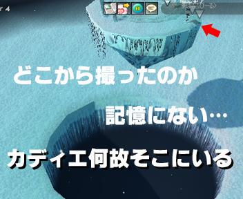 SSC3.4回目.jpg