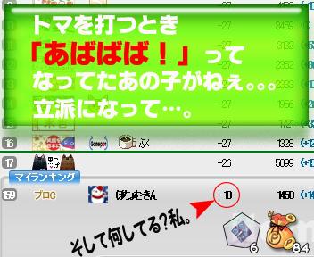 gm-11.10.27.jpg