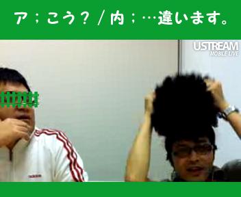 iPhone放送1-4.jpg
