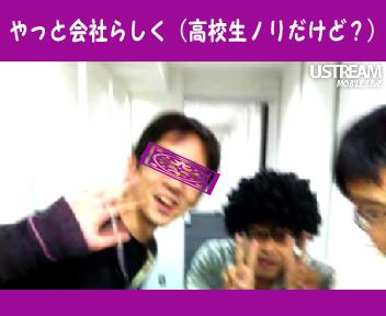 iPhone放送2-4.jpg