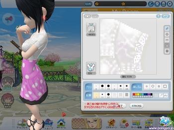 pangyaGU_172.jpg
