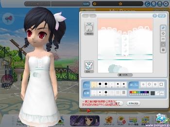 pangyaU_711.jpg