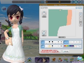 pangyaU_750.jpg