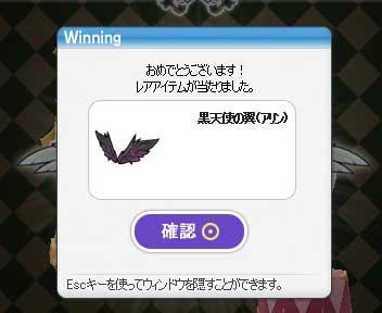 メモリアル-1.jpg