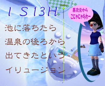 ls13.jpg