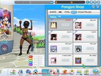 pangyaGU_140.jpg