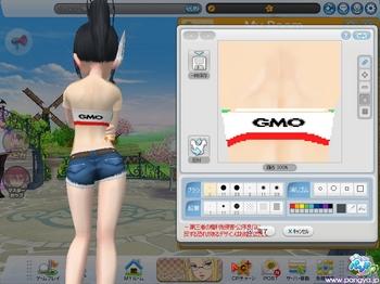 pangyaGU_480.jpg